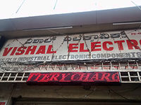 Shopping at Vishal elctricals